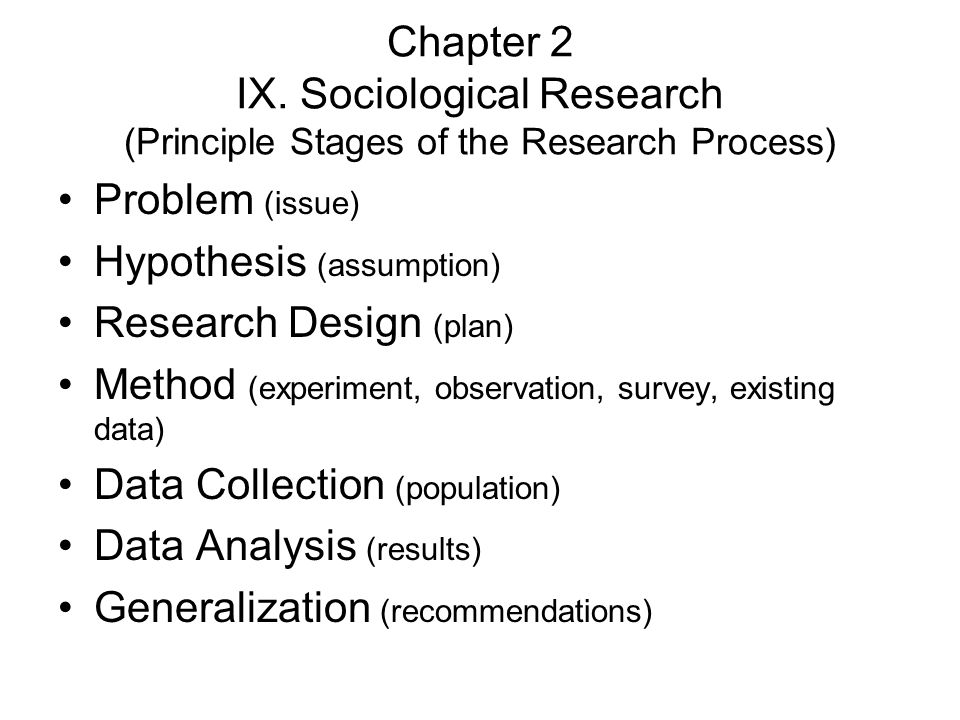 Chapter 2 IX. Sociological Research (Principle Stages of the Research Process)