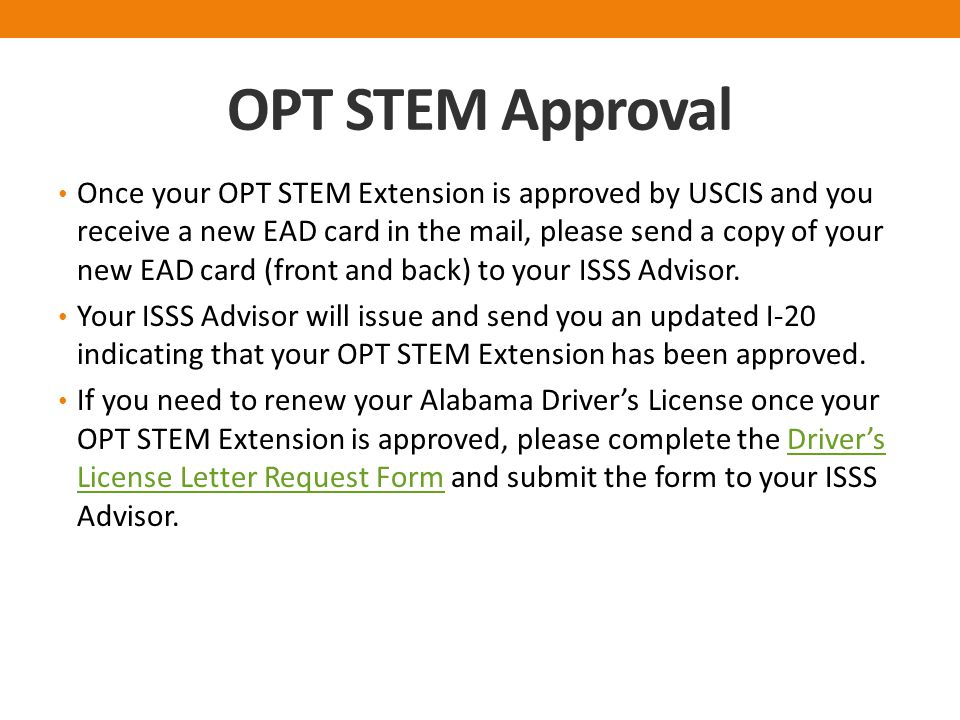OPT STEM Approval