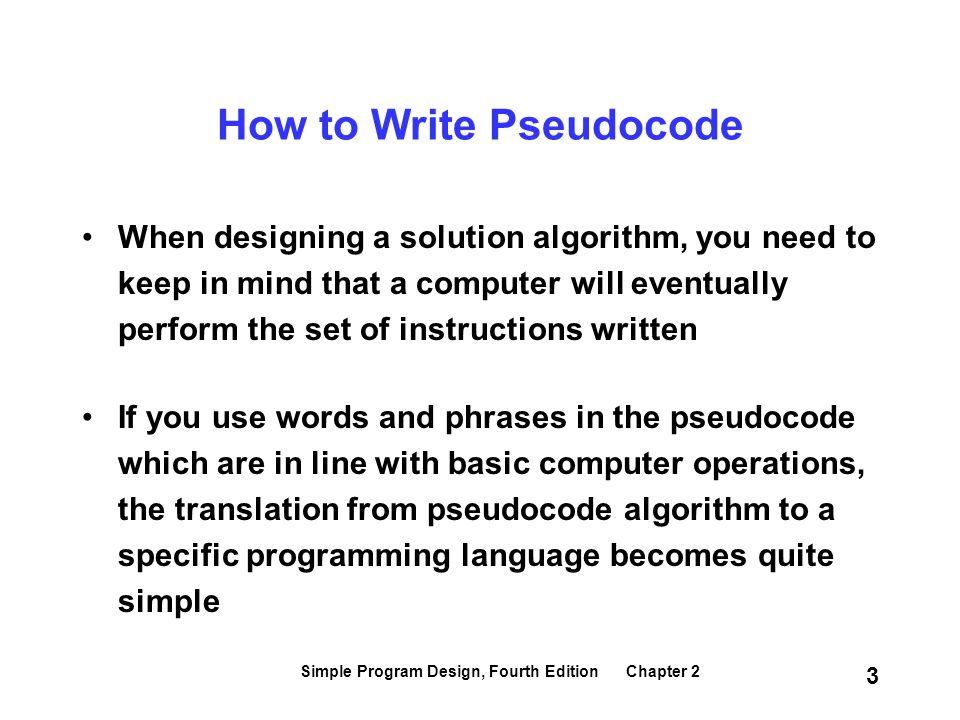 How to Write Pseudocode