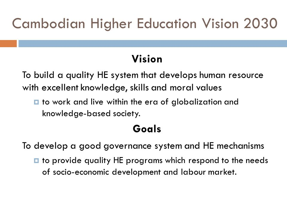 Cambodian Higher Education Vision 2030