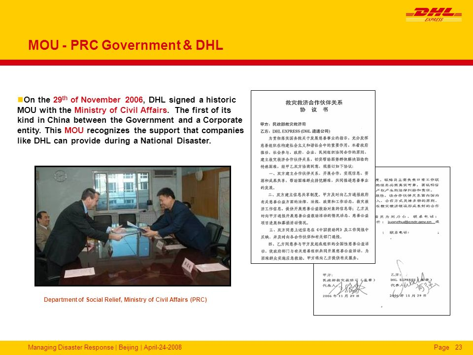 MOU - PRC Government & DHL