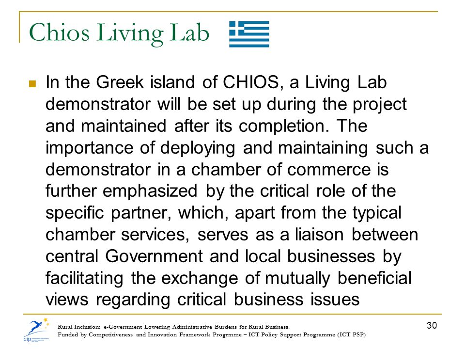 Chios Living Lab