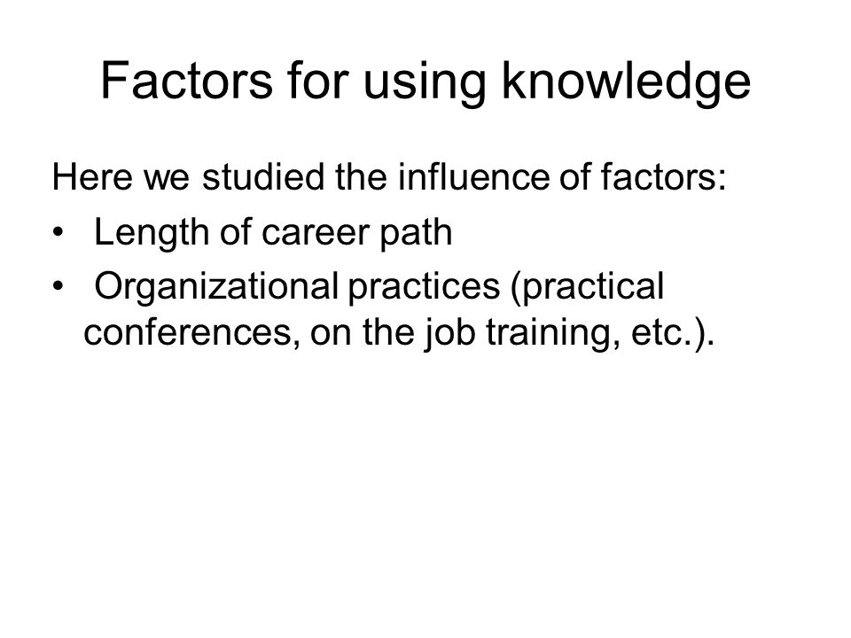 Factors for using knowledge