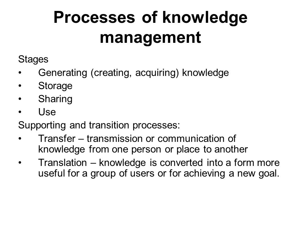 Processes of knowledge management