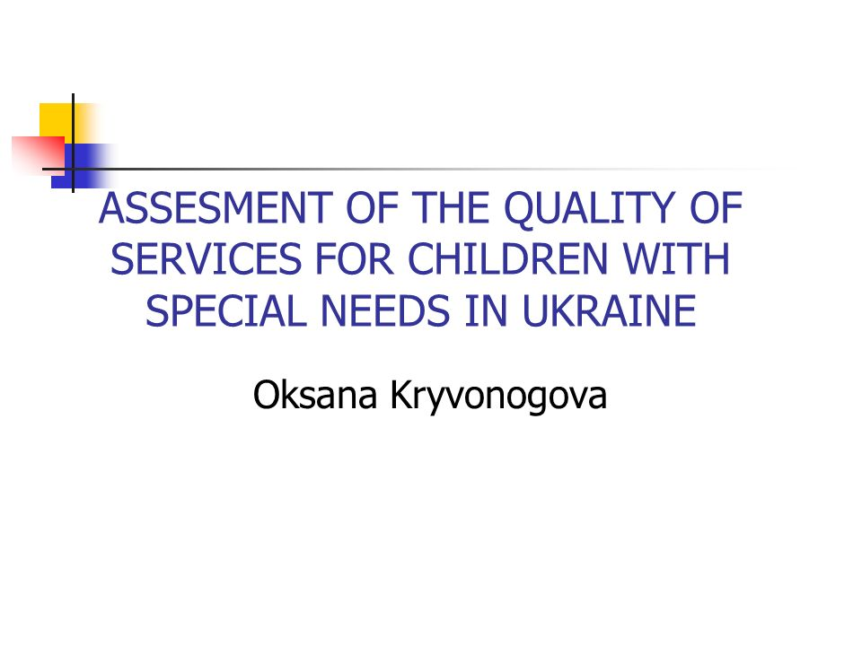 ASSESMENT OF THE QUALITY OF SERVICES FOR CHILDREN WITH SPECIAL NEEDS IN UKRAINE
