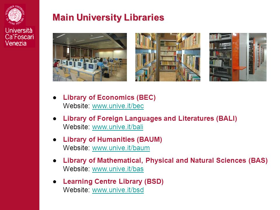 Main University Libraries