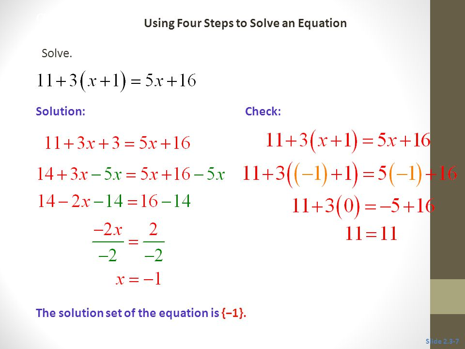 Using Four Steps to Solve an Equation