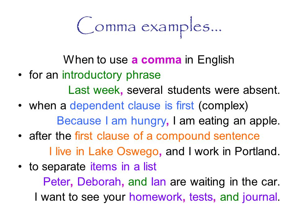 When to use a comma in English