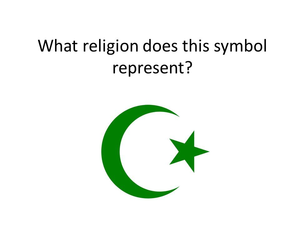 What religion does this symbol represent