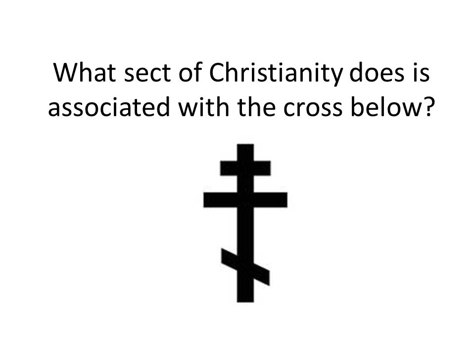 What sect of Christianity does is associated with the cross below