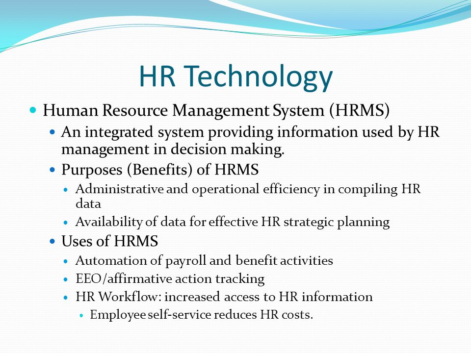 technology used in human resource management