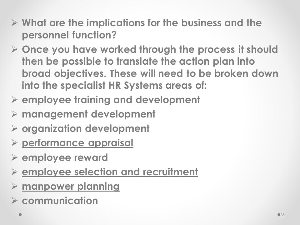 What are the implications for the business and the personnel function