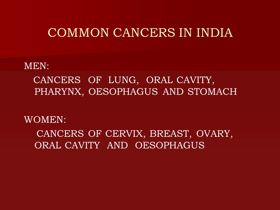 COMMON CANCERS IN INDIA