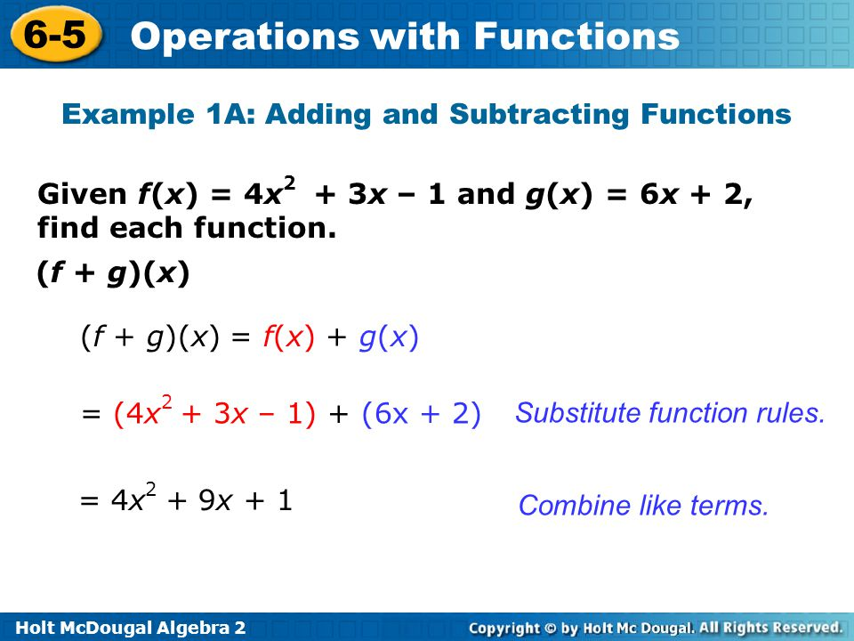 Operations with Functions - ppt video online download