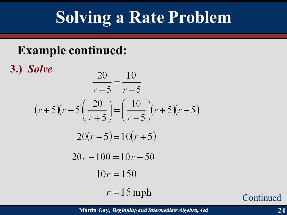 how to solve a rate problem
