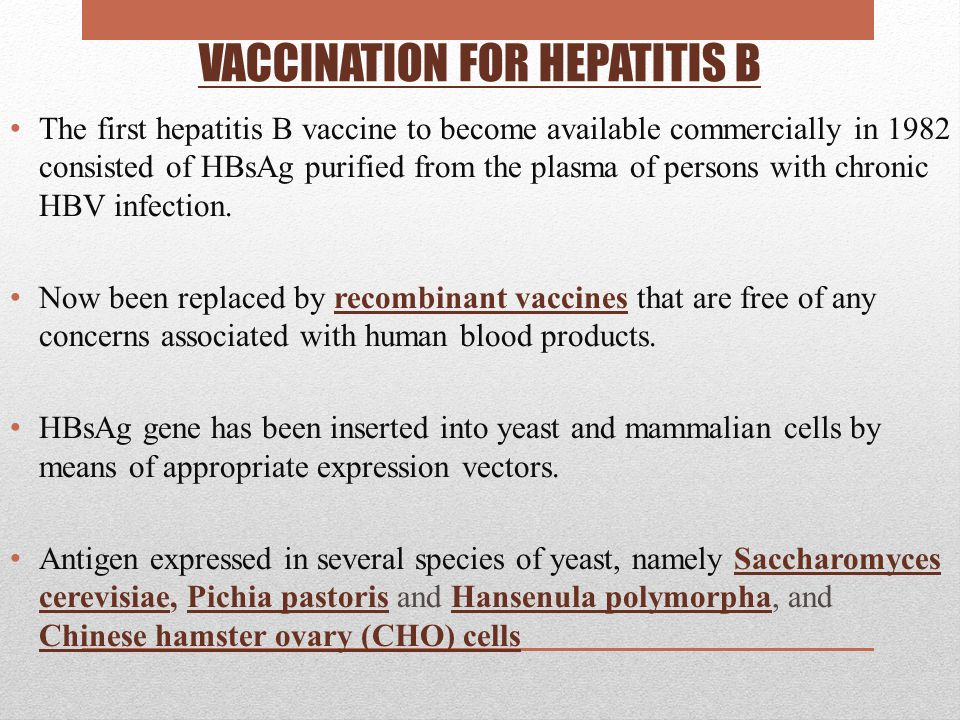 VACCINATION FOR HEPATITIS B