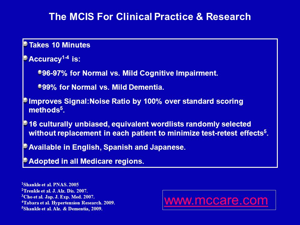 The MCIS For Clinical Practice & Research