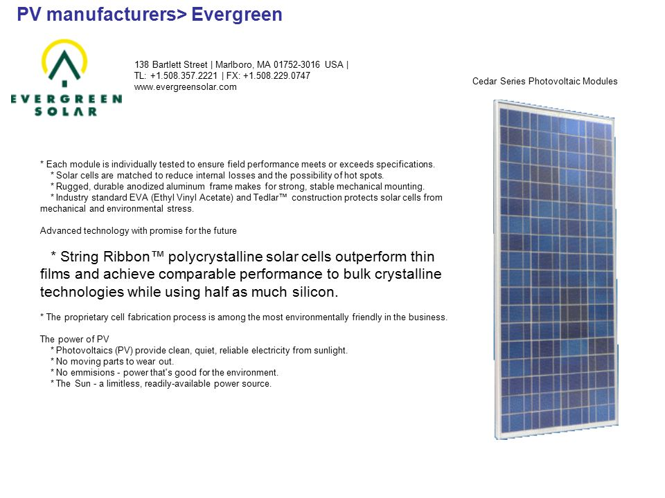 PV manufacturers> Evergreen