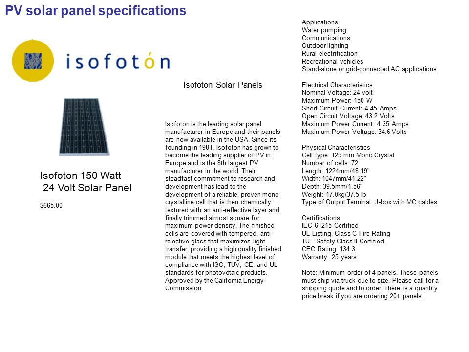 PV solar panel specifications