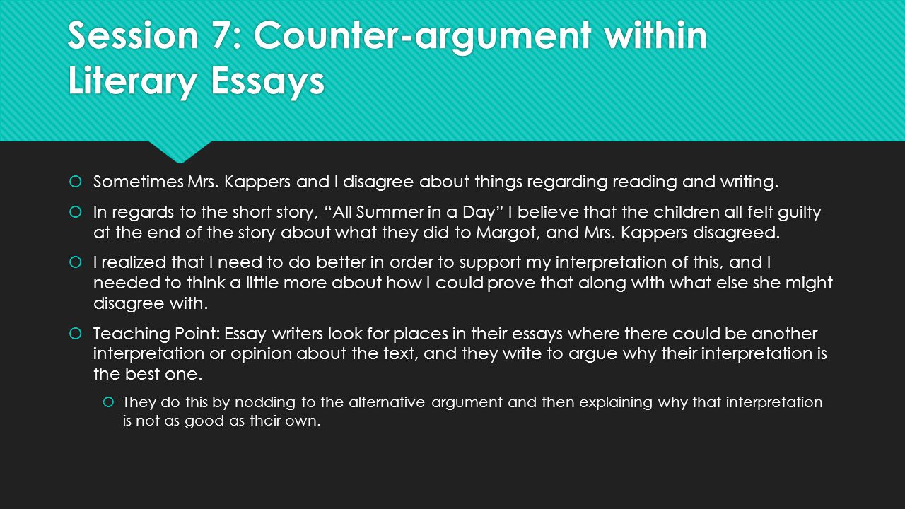 good things to argue about in an essay