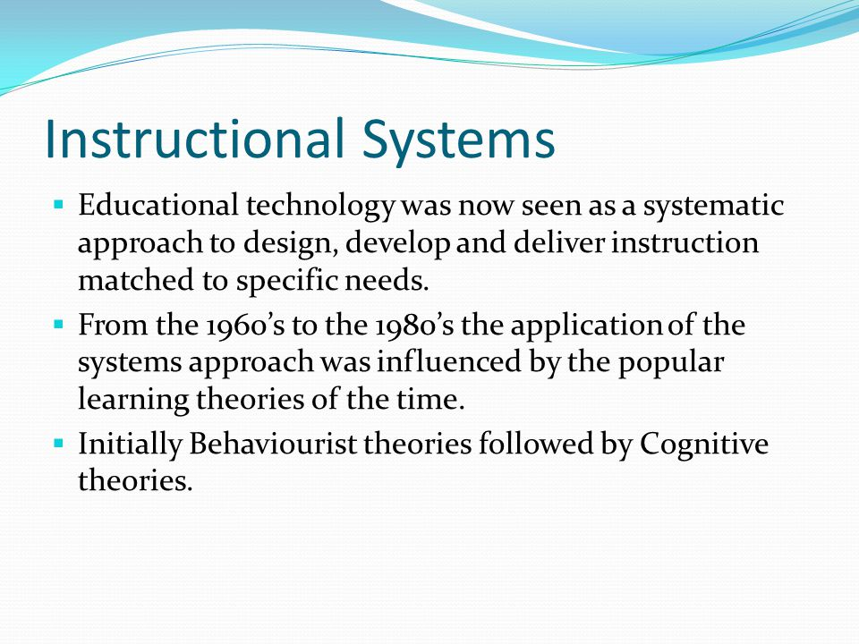 Four Perspectives On Educational Technology Ppt Download