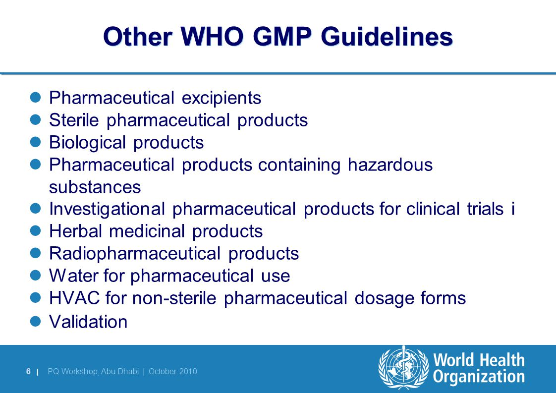 Other WHO GMP Guidelines
