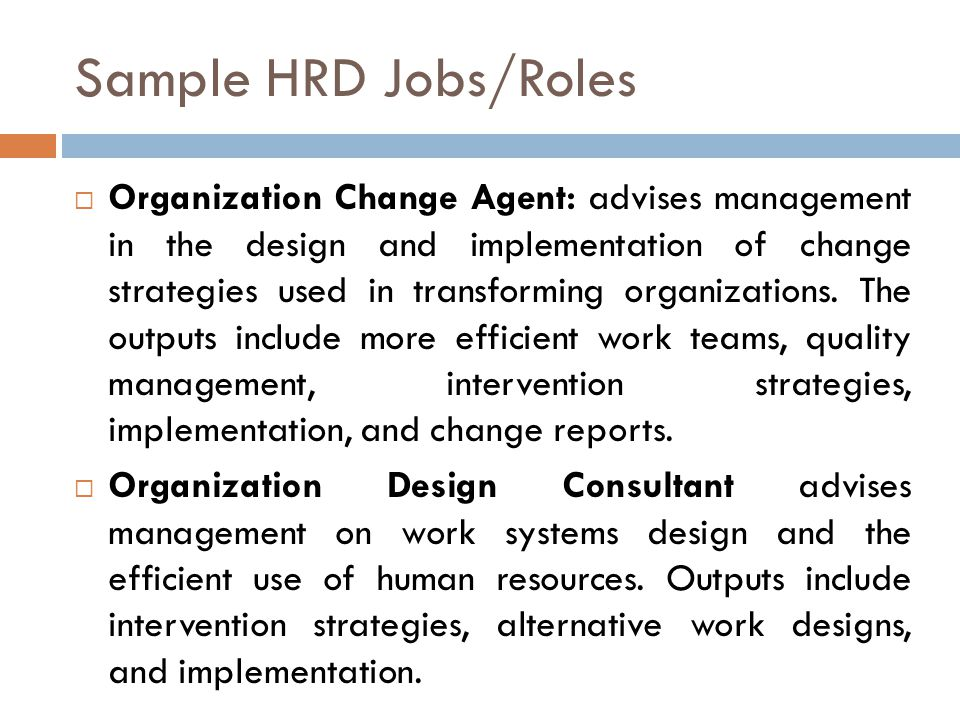 hrd strategy implementation