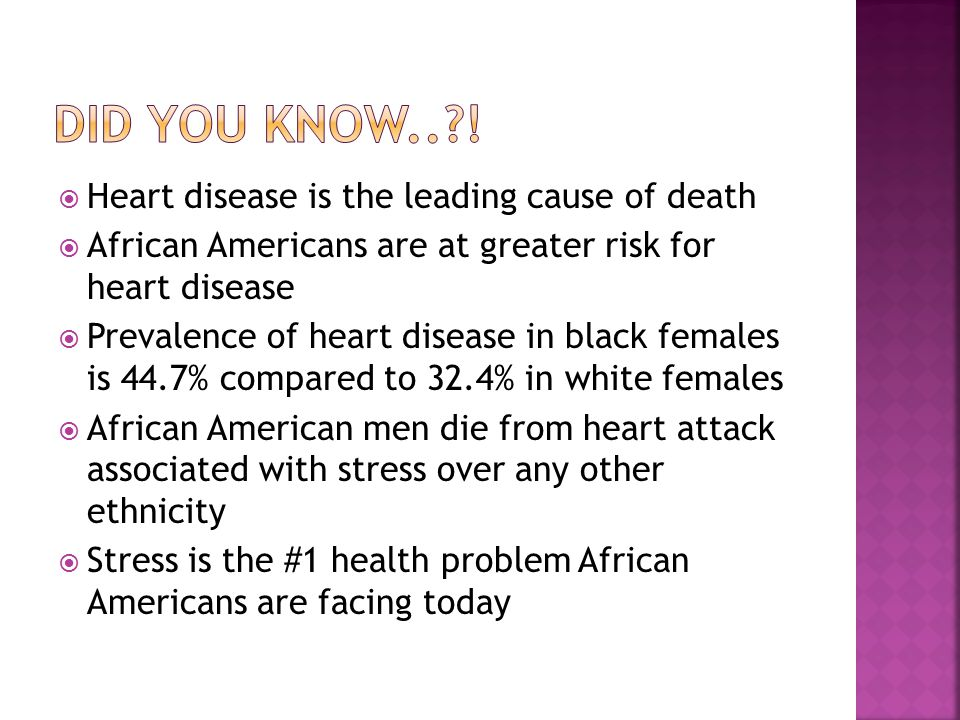 Did you know.. ! Heart disease is the leading cause of death