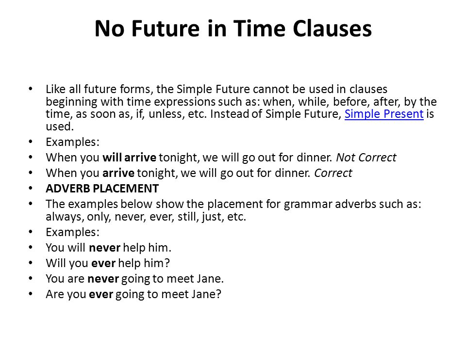 No Future in Time Clauses