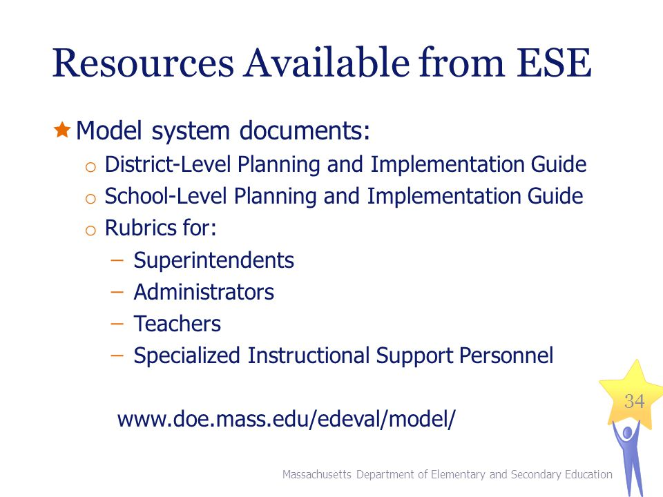 Resources Available from ESE