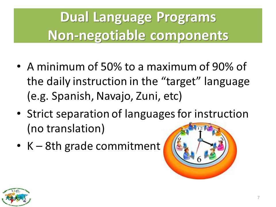 Dual Language Programs Non-negotiable components