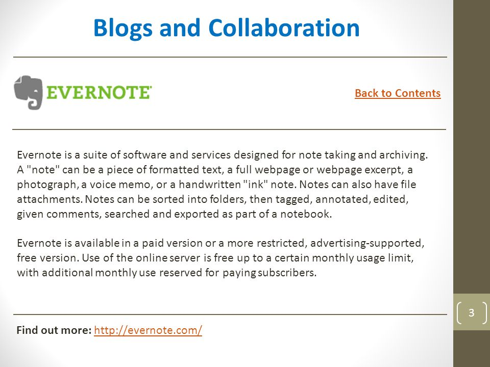Useful Software By Matt Ewens – Information Officer - ppt download