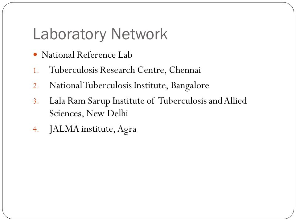 Laboratory Network National Reference Lab