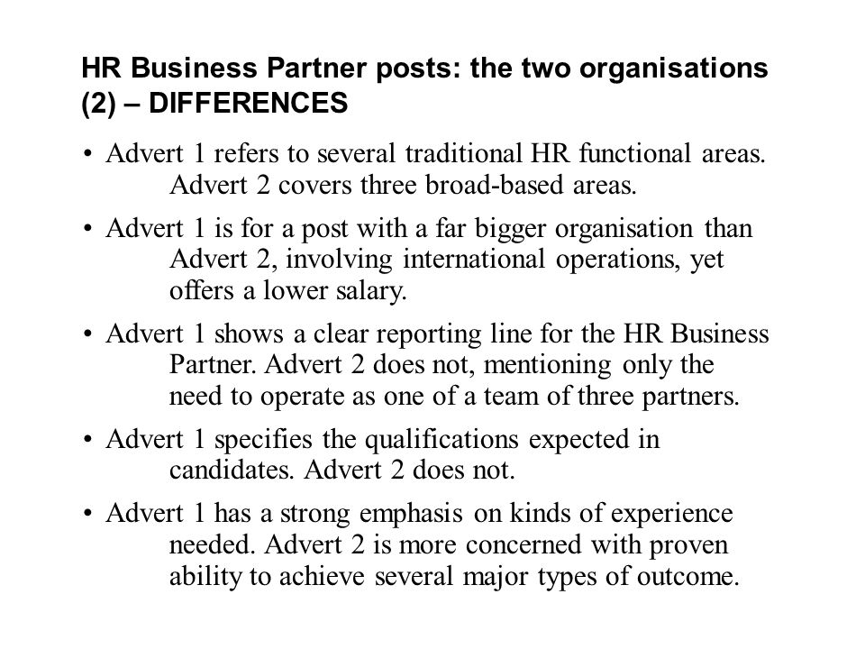 HR Business Partner posts: the two organisations (2) – DIFFERENCES