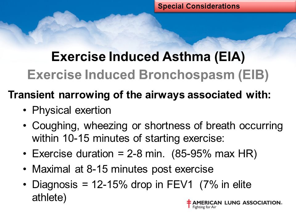 exercise induced asthma essay Access to over 100,000 complete essays and term papers  asthma is a lung disease that can  exercise-induced asthma can be managed with certain medications.