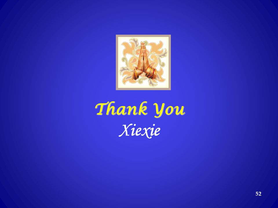 Thank You Xiexie