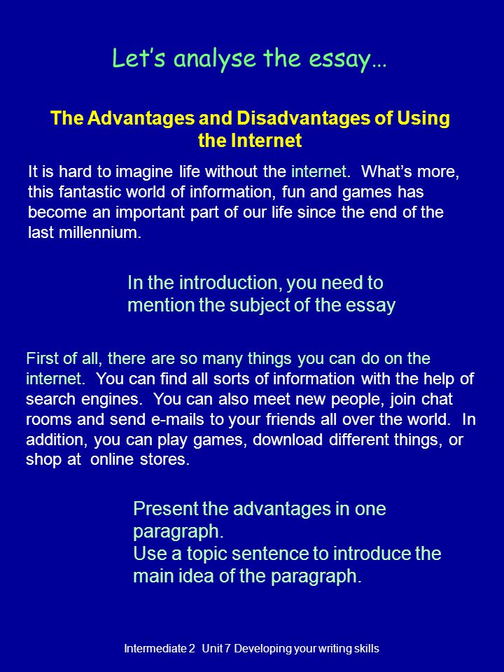 advantages of using the internet to find information