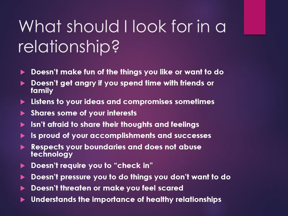 what do i want in a relationship