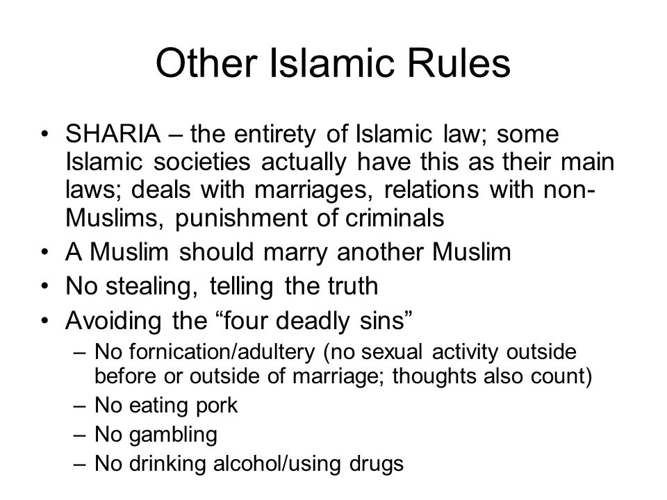 Muslim kissing rules