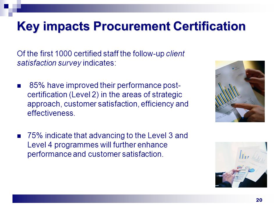 Procurement Certification – Who needs it? - ppt video online download