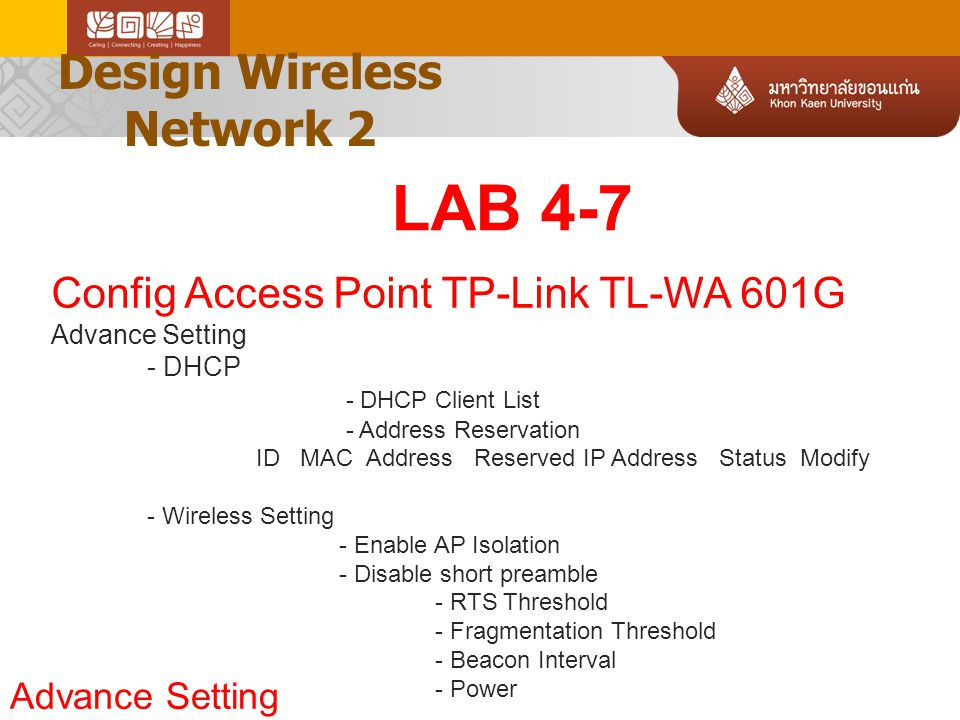 Design Wireless Network 2 - ppt video online download