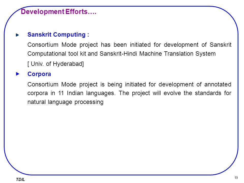 सुस्वागतम् Welcome Technology Development for
