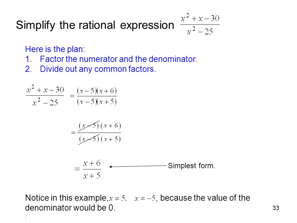 Simplify the rational expression