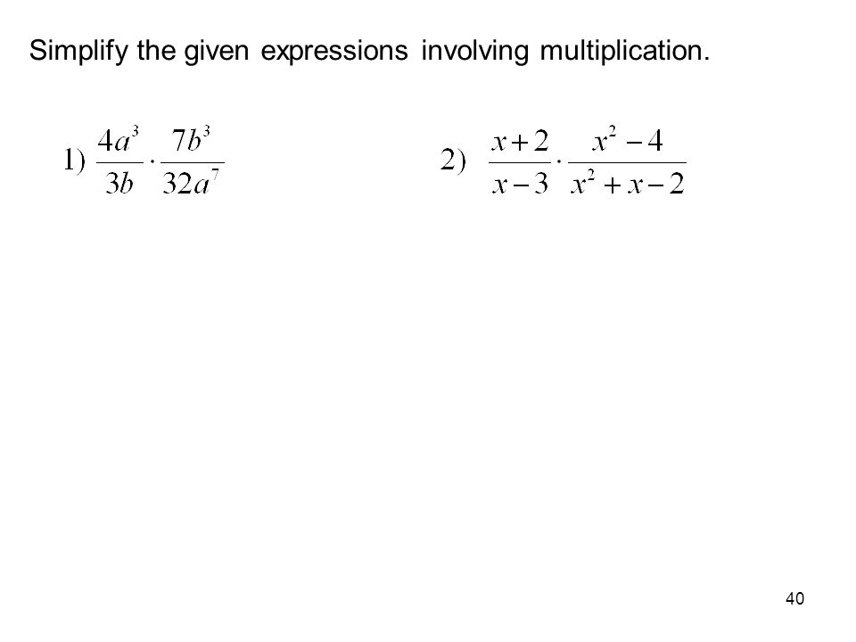 Simplify the given expressions involving multiplication.