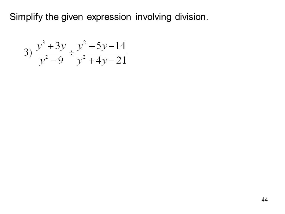 Simplify the given expression involving division.