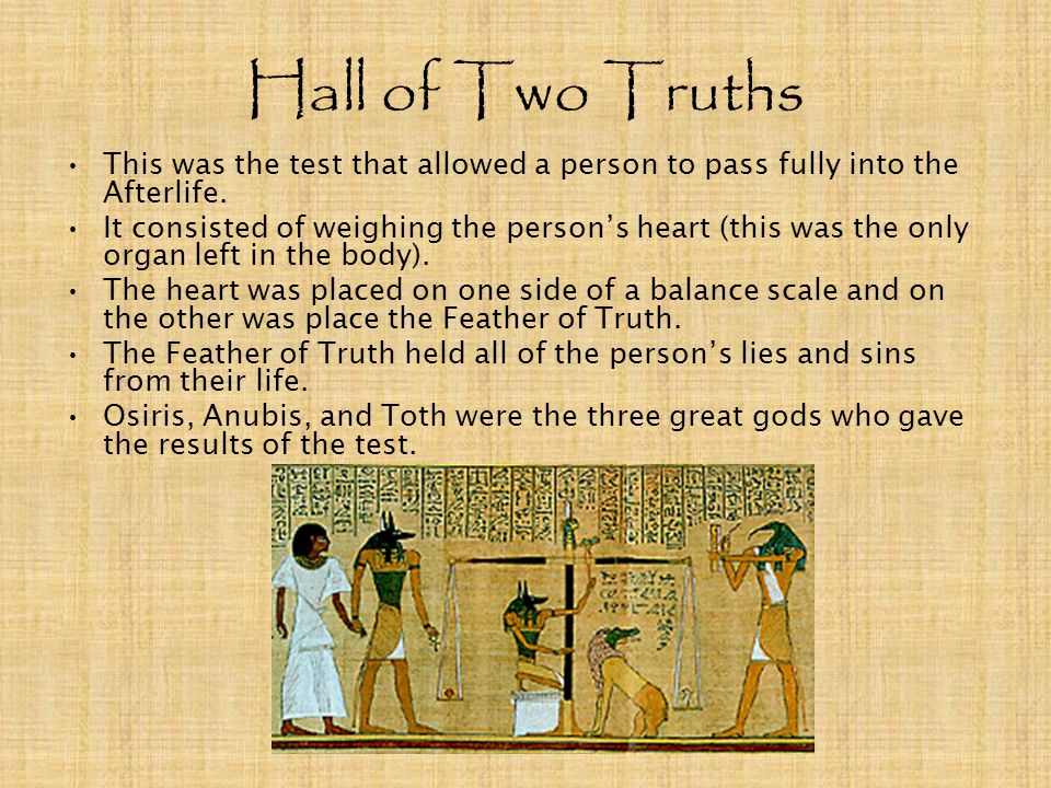 Hall of Two Truths This was the test that allowed a person to pass fully into the Afterlife.