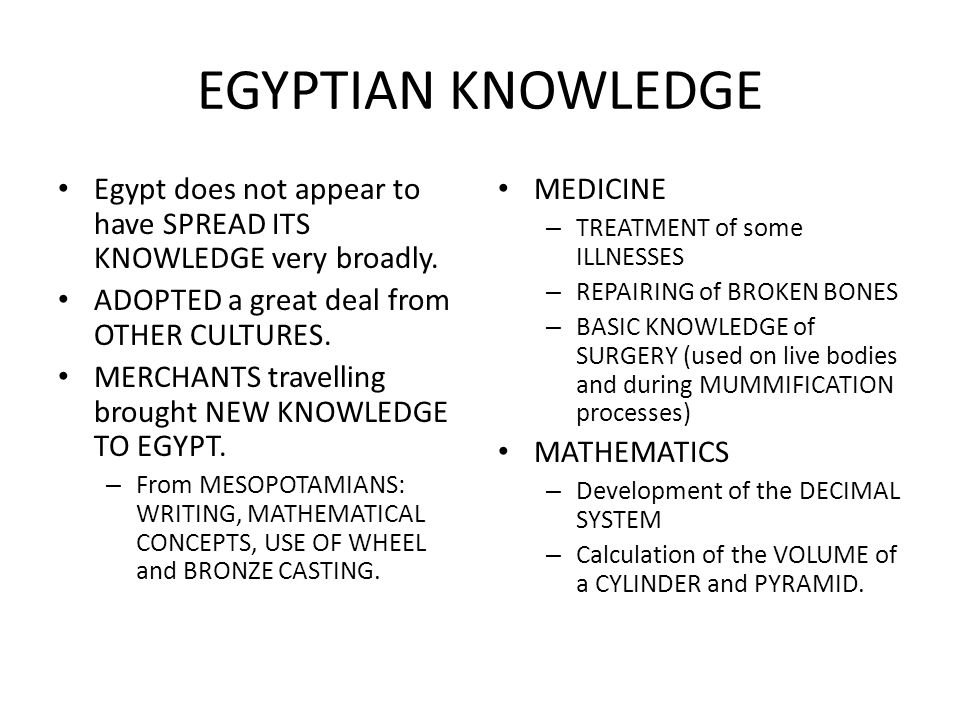 Ancient Egypt And The Nile Valley Ppt Video Online Download