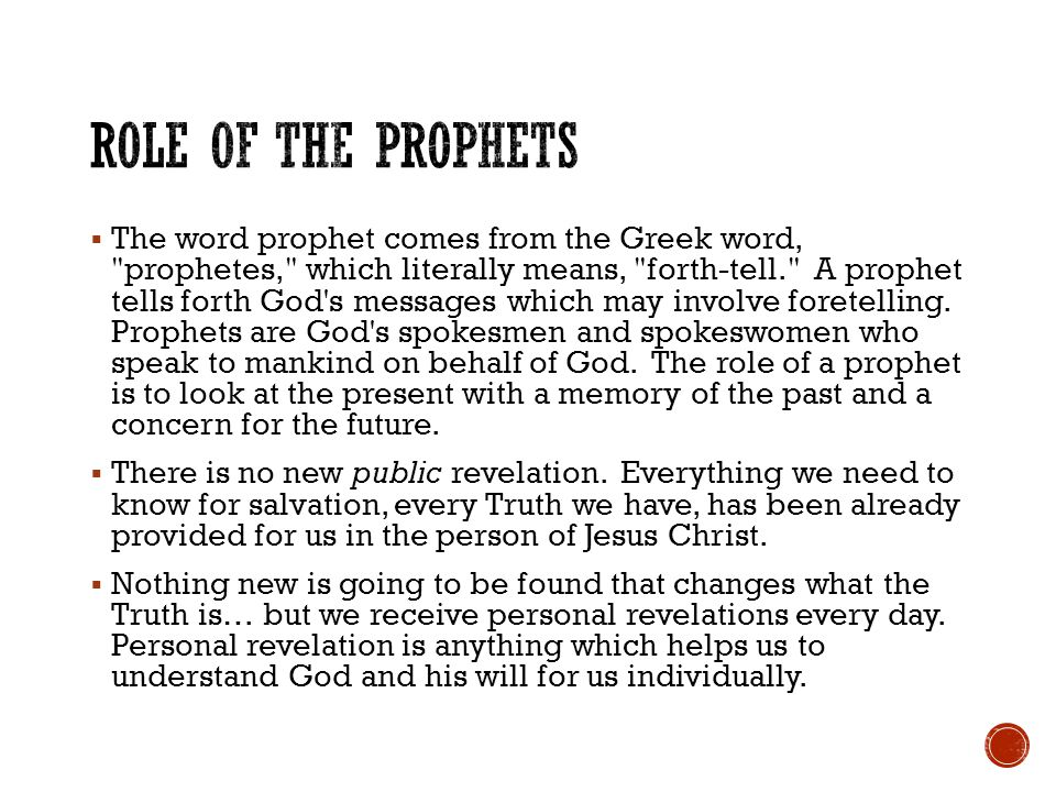 Prophets & Prophesies  - ppt video online download