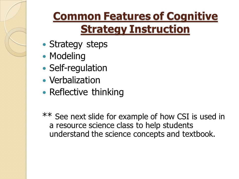 1 Planning And Teaching For Understanding Ppt Video Online Download