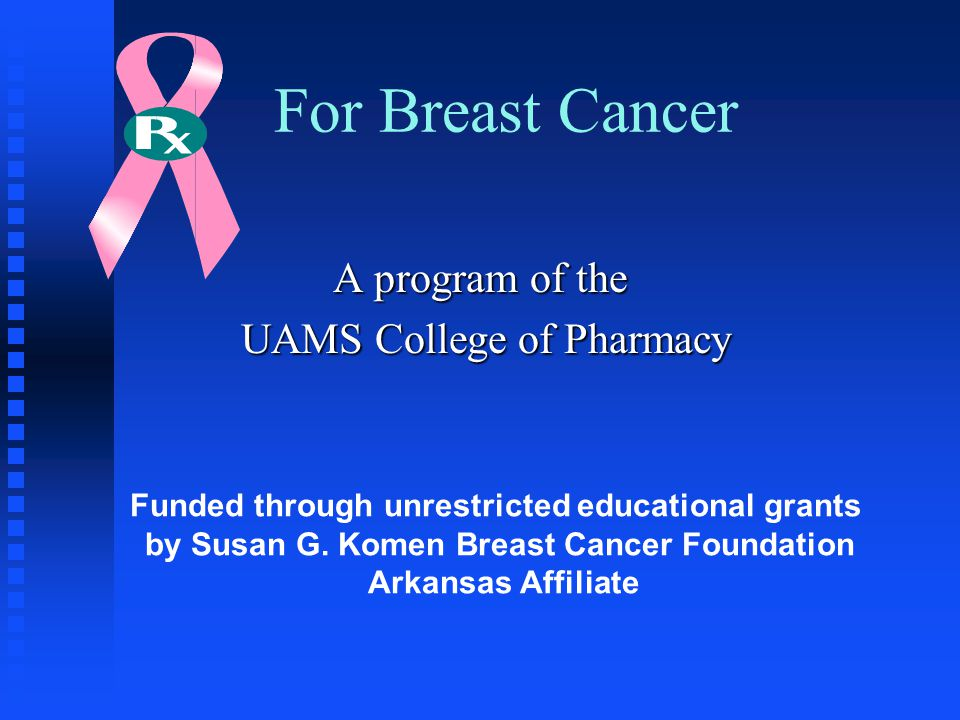 A program of the UAMS College of Pharmacy